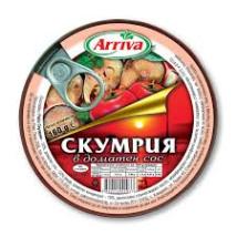 Арива скумрия в доматен сос 160 гр